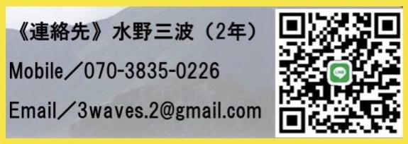 ZOOMオンライン新勧のお知らせ